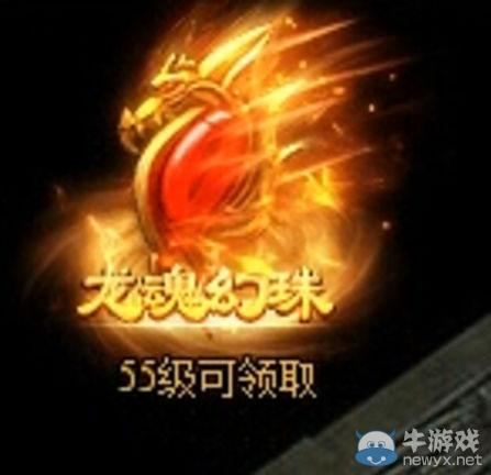 地下城私服下载,200发现江苏5区骗子一个附带骗子照片游戏角色名字