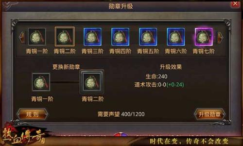dnf公益服辅助,68春节剑帝光环选择
