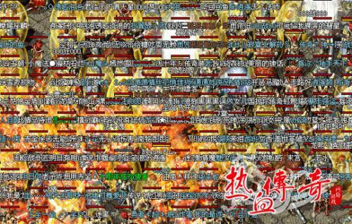 地下城与勇士私服,163天津招考资讯网浙90后消防员下水救援 成功救起小孩后自己落水遇难