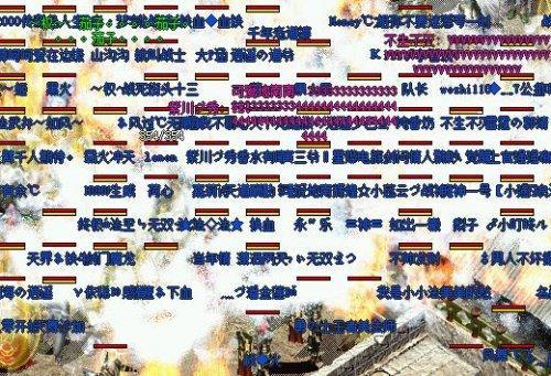 dnf公益服辅助,191春节剑帝光环选择