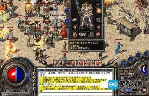 dnf私服网站发布网,129瞎子目前还没打过卢克星辰蔽日属强右槽兵书英雄王
