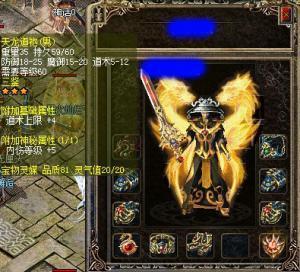 dnf公益服吧,剑宗二觉技能分析四系剑宗的不同玩法